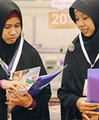 Islamic Book Fair 2016